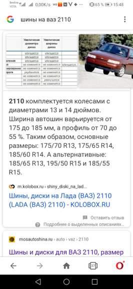 130977-5pvMS.jpg
