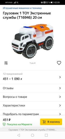 140099.jpg