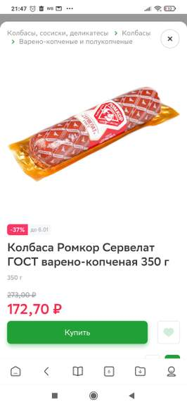 141350.jpg