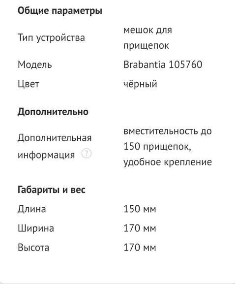 138093-6T03n.jpg