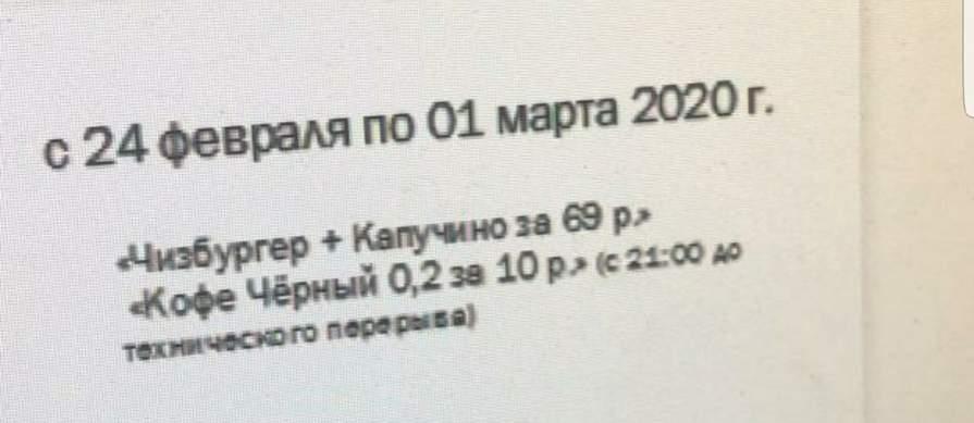 73091.jpg