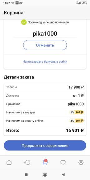 100833.jpg