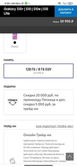 128315.jpg