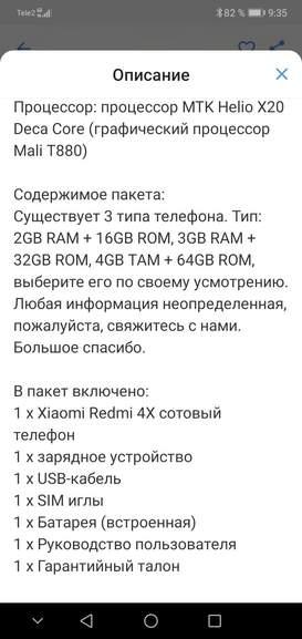 3053027791561703857.jpg