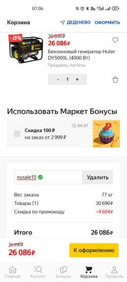 142521.jpg