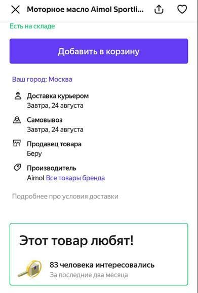 111304.jpg