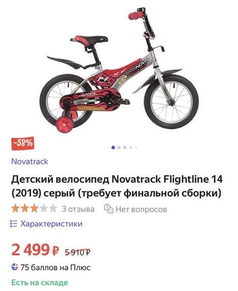 126840.jpg