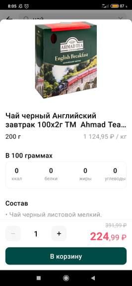 116400.jpg
