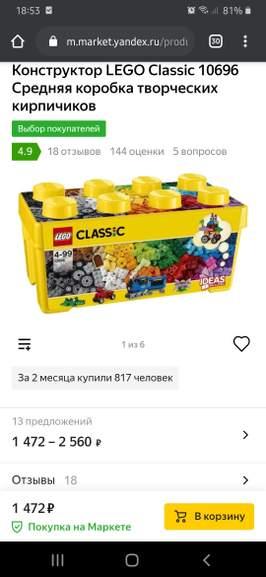 144499.jpg