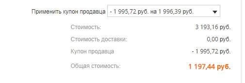 23238-A480Z.jpg