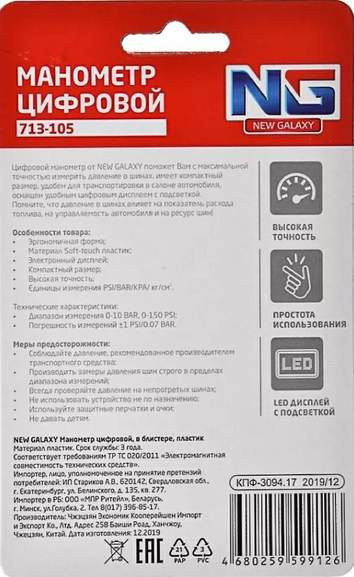 147736-A5cMS.jpg