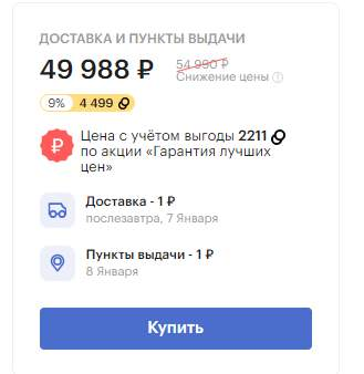 148058.jpg