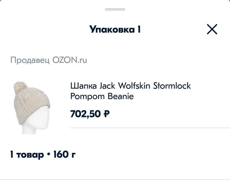 170485.jpg