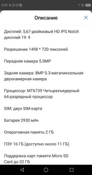 42835-Bby29.jpg