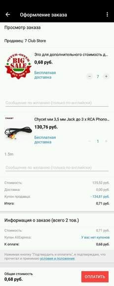 7866.jpg