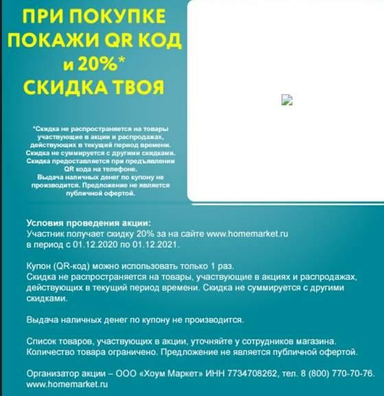 181140-CUrW6.jpg