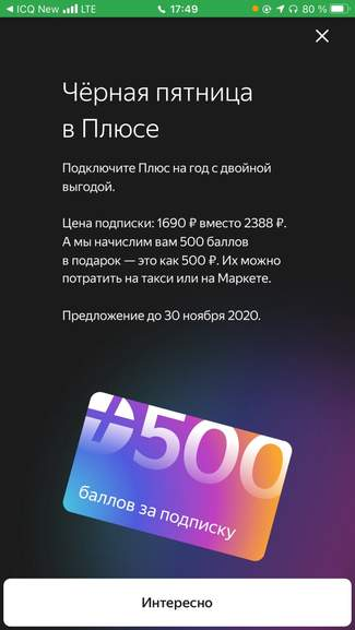 136033.jpg