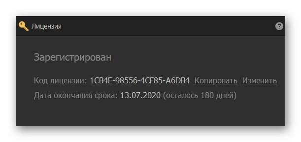 66494-Cw9GH.jpg