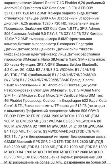 32978-EEWl5.jpg