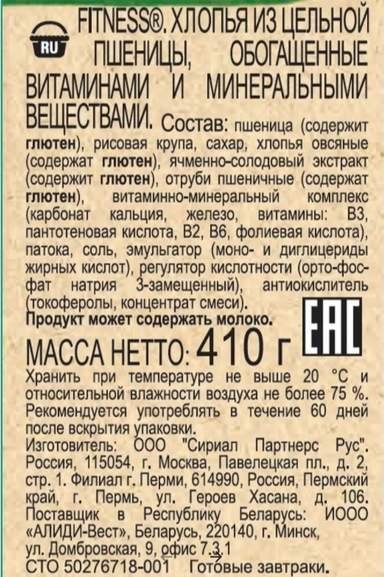 170642-ENODF.jpg