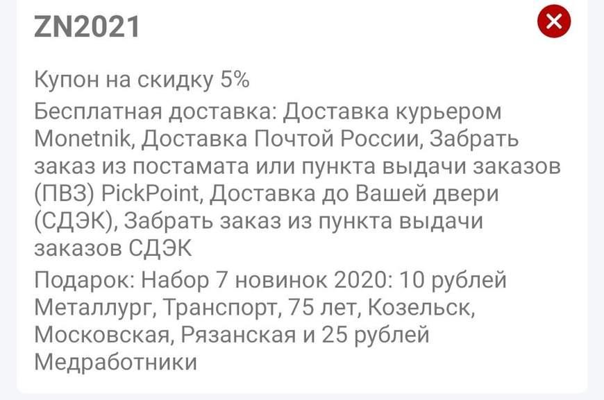 160492.jpg
