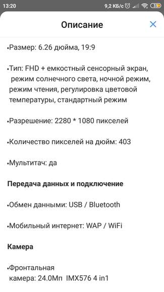 31326-FL92N.jpg