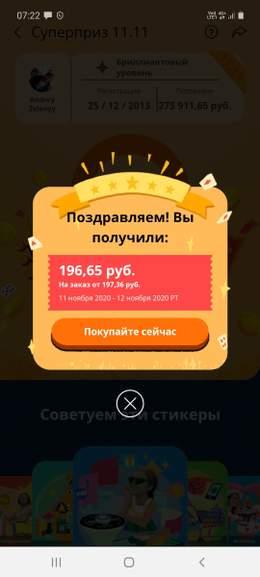 131220.jpg