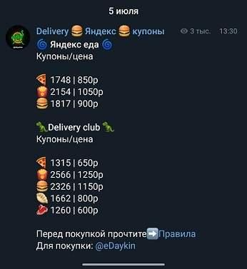 101565.jpg