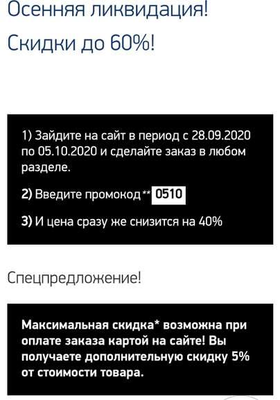 119478.jpg