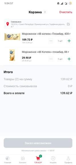 122880.jpg