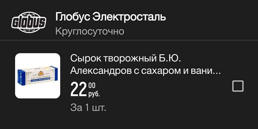 180224-IU2DK.jpg