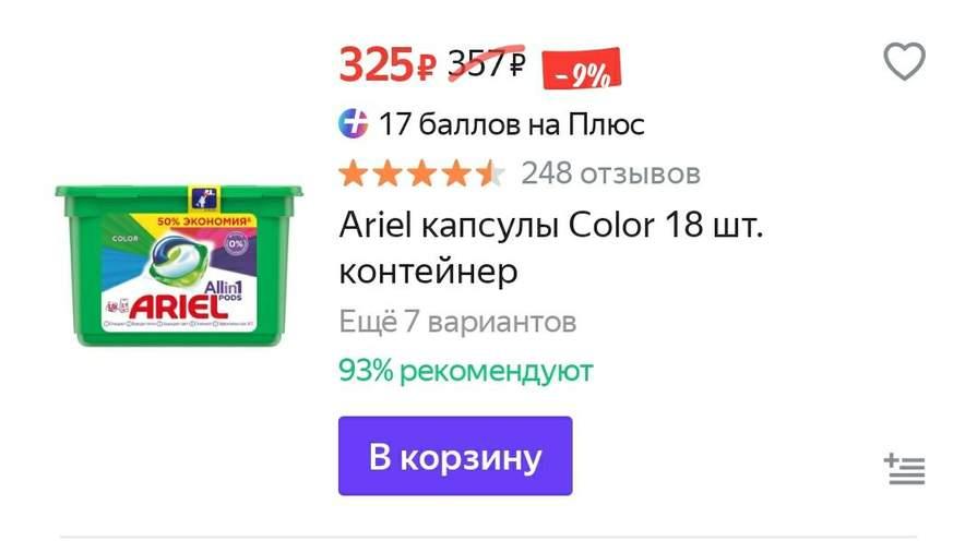 137988.jpg