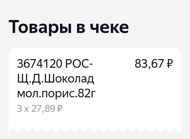 126498.jpg