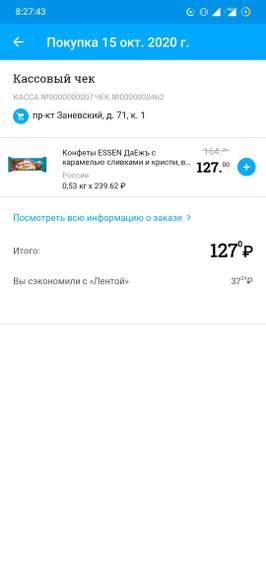 122251-JRkra.jpg
