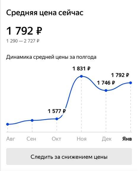 147799.jpg