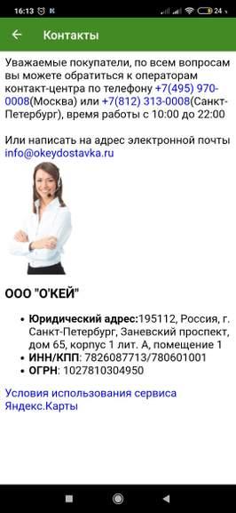 105835.jpg