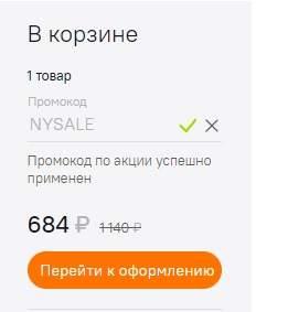 139850-Kazwr.jpg
