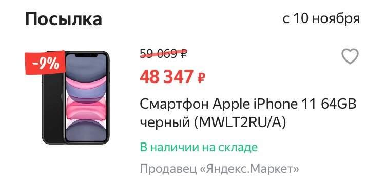 129722-LIeak.jpg