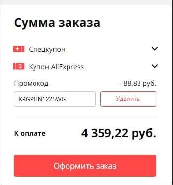 130642.jpg