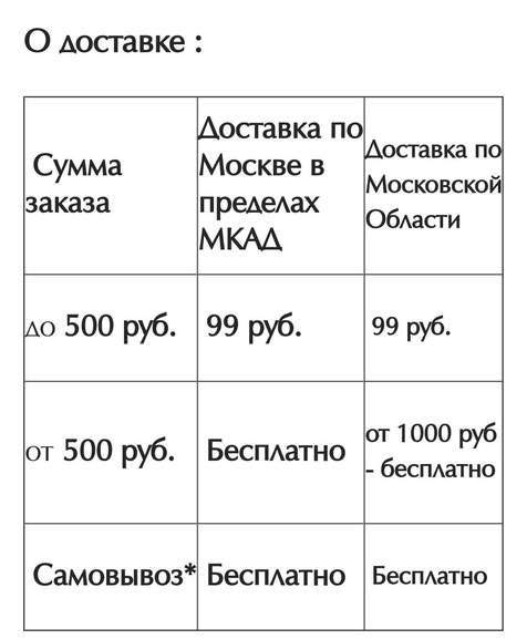 180438.jpg