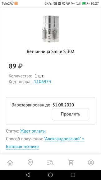 113085-LxT0w.jpg