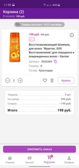 116466.jpg