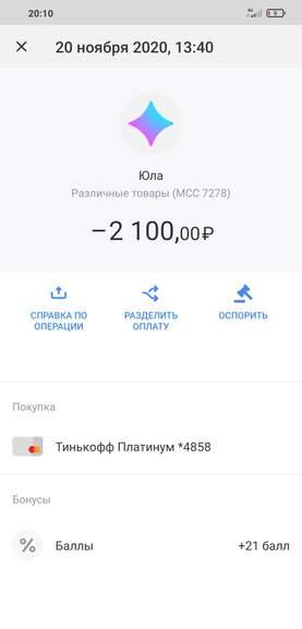 124261.jpg