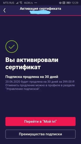 64101.jpg