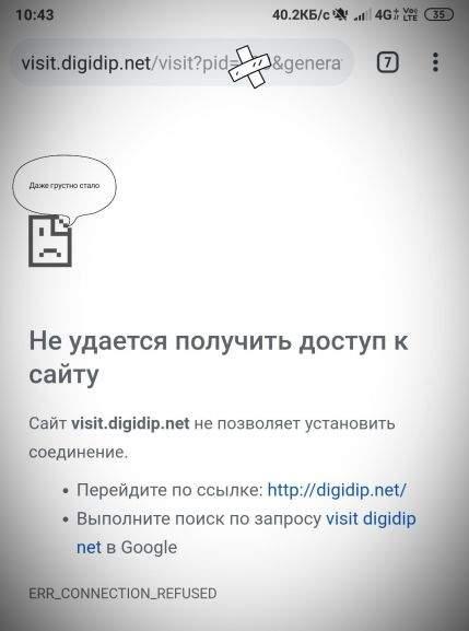 Вконтакте не переходит по ссылкам нижняя пеша нао вконтакте
