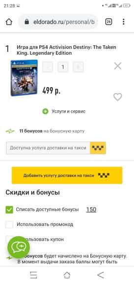 117850.jpg