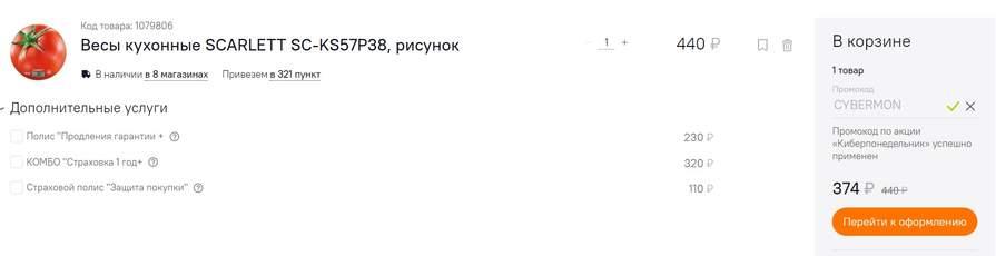 151421-QUK9P.jpg
