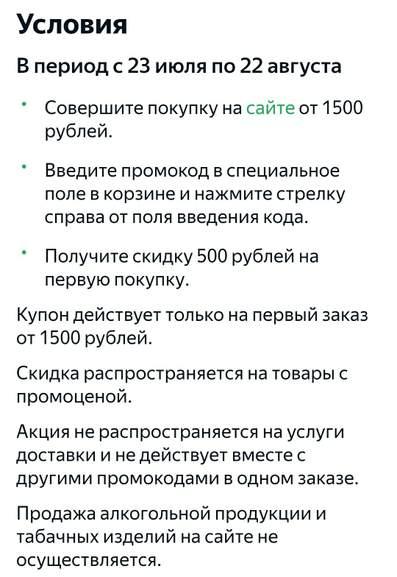 107005.jpg