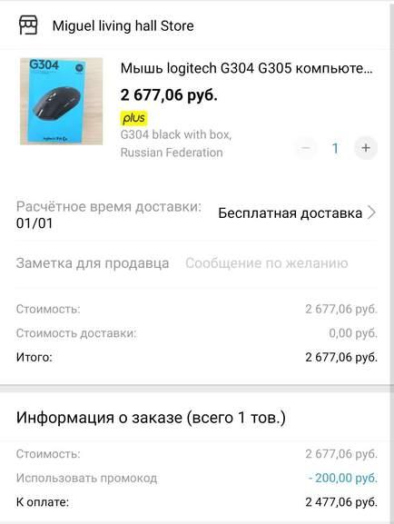 138143.jpg