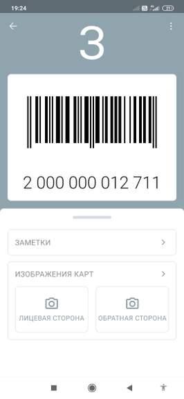 99182.jpg